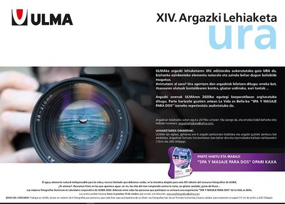 ULMA Group launches the 14th edition of its Photography Contest